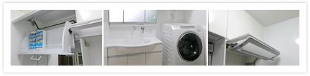 水まわりリフォーム事例5:洗面所・洗面台・洗濯機置場のリフォーム | 大田区 リフォーム 吉澤技研
